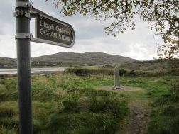 ring-of-kerry-ogham-stone